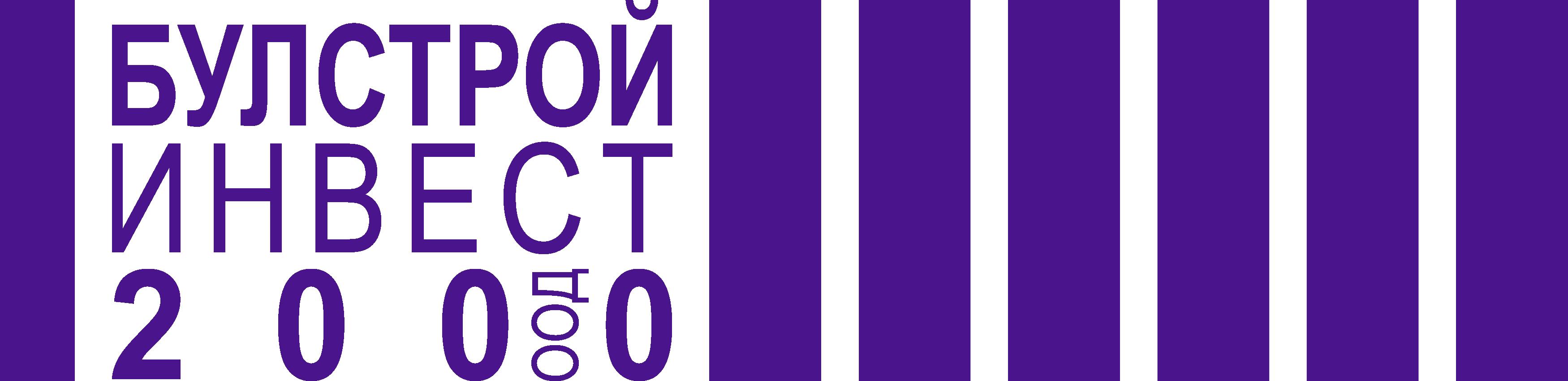 Булстрой Инвест 2000