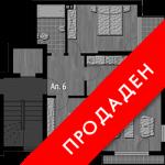 fl03_ap06_sold_thumbnail